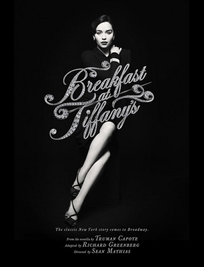 breakfast at tiffanys broadway